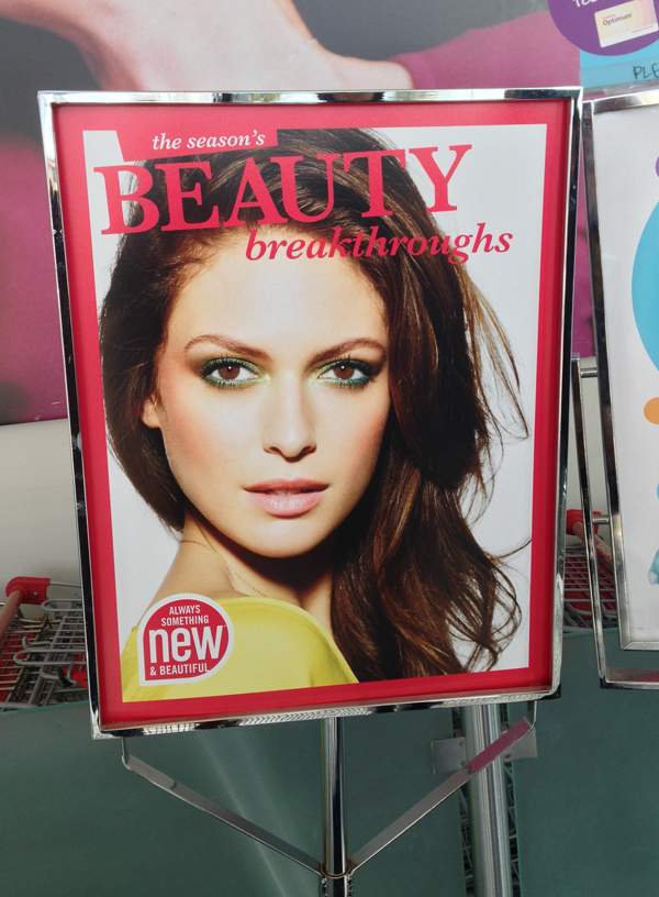{BEAUTY: fresh spring look for Shoppers}